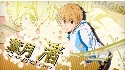 How much does Nagisa weigh?