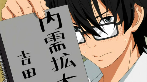 What does the word Haru mean?