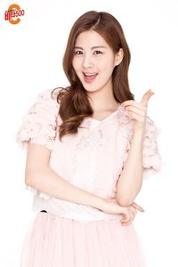 Who is Seohyun's childhood friend?