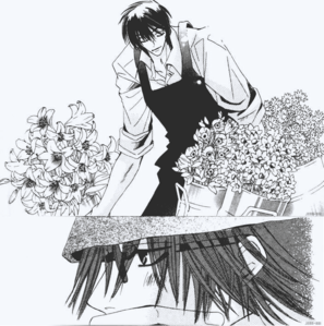 What is name of the flower shop where Nowaki works?