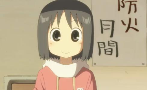 How old is she? [Nichijou]
