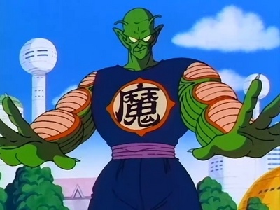 What was the name of Piccolo Daimao's strongest offspring?