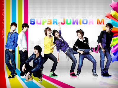 who is the the past member of super junior
