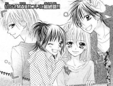 who's art of this manga?