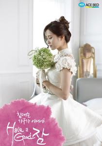 Seohyun (SNSD) likes to watch what cartoon?