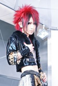 Yuuha was previously in which band?