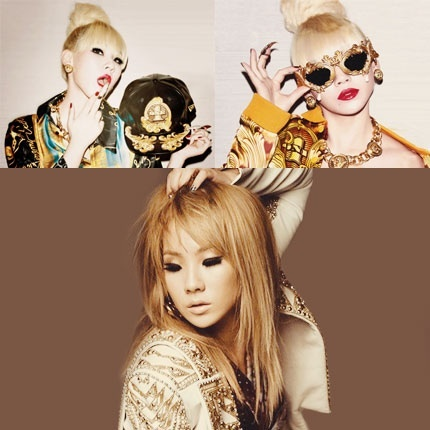 What's CL's real name?