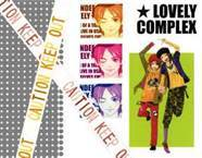 What is the name of the actor who played Atsushi Otani in the live action Lovely Complex?