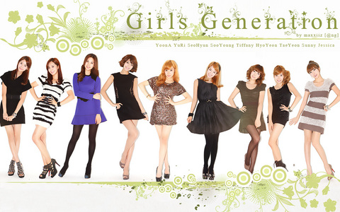 Who is not in SNSD?