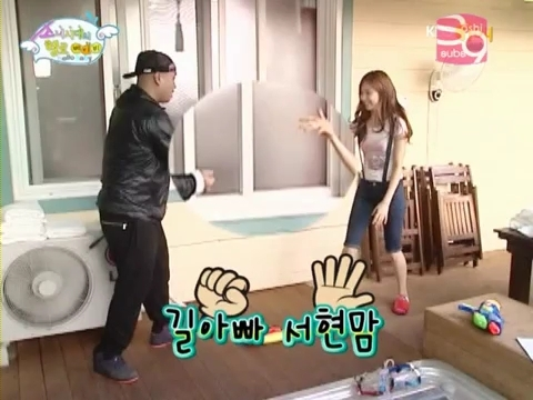 Who is a guy that Seohyun want to be close with (In snsd BBQ Party, Hello Baby last episode)