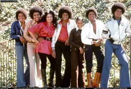 This photograph of Janet and her siblings was taken in the mid-70's