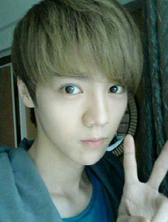 What is Luhan's real name?