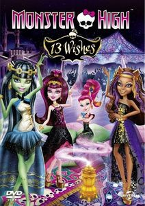 When was the 13 Wishes DVD released in the USA?