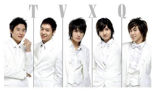 What are DBSK/TVXQ प्रशंसकों called?