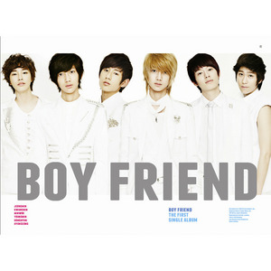 What are Boyfriend fans called?