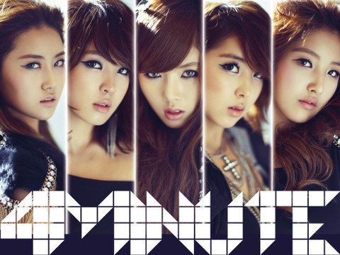 What are 4Minute شائقین called?
