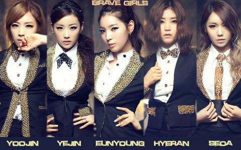 Kpop brave girls high heel pmv - 1 5