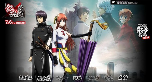 What is the theme song for the Gintama! kanketsu-hen:Yorozuya eien nare movie?