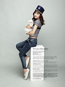 What is the name of kim so eun's cat?