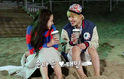 131207/720p] Taemin & Naeun with EXO We Got Married Ep199