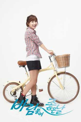 What is kim so eun favorite colour?
