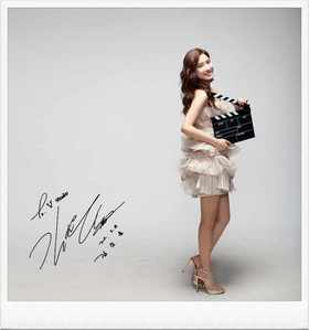 What is the title of Kim So Eun Movie in 2013?