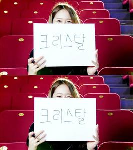 What is the korean name of Krystal?