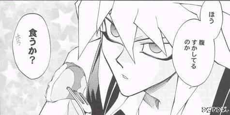 what color is the hair bakura?