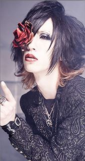 What tattoo does Tsuzuku have on his lower back?