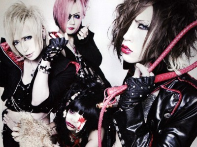 In which catagory did Mejibray win for the 2012 Jpop Asia موسیقی awards (Jrock)?