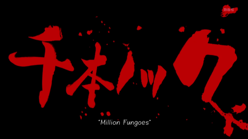 "Who is executed with ""ONE MILLION FUNGOES"" ?"