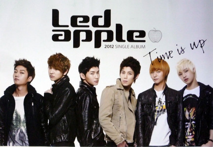 Who is the maknae of LEDApple?
