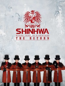 Who is the maknae of Shinhwa?