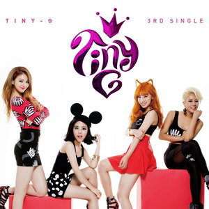 Who is the maknae of Tiny-G?