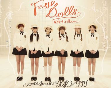 Who is the maknae of F-VE DOLLS?