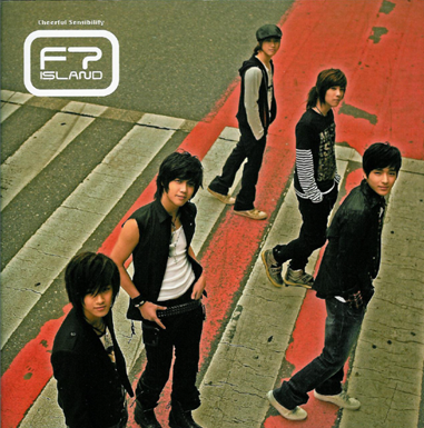 When did F.T. Island debut?