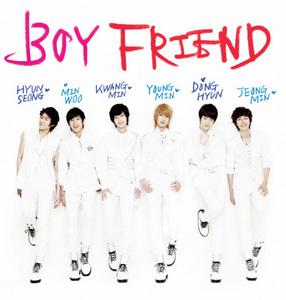 When did Boyfriend debut?
