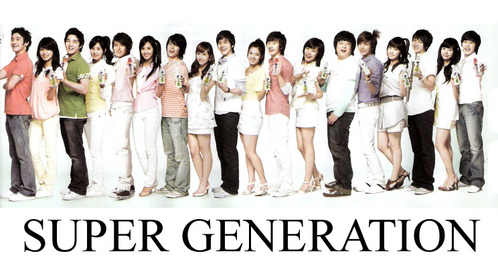"Which Super Generation pairing's fan name is ""Ice Fishies ...Foto Yoona Snsd Dan Siwon Suju"