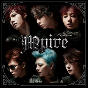 When did M.Pire debut?