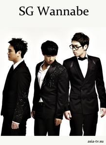What was SG Wannabe's debut song?
