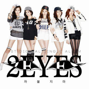 When did 2EYES debut?
