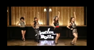 What was B.Dolls debut song?