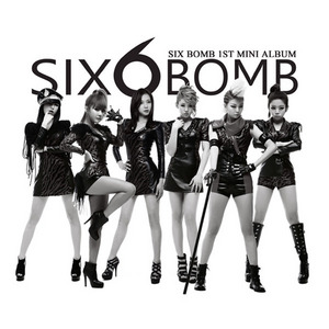What was Six Bomb's debut song?