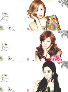 Who is the maknae of TaeTiSeo?