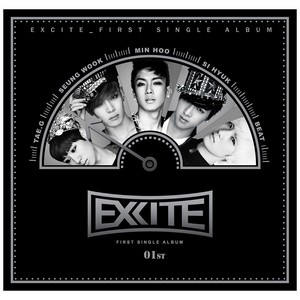 What was EXCITE's debut song?