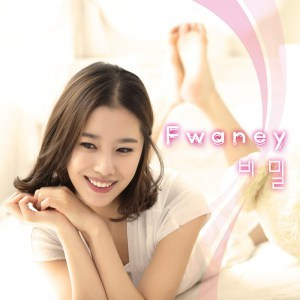 What was Fwaney's debut song?