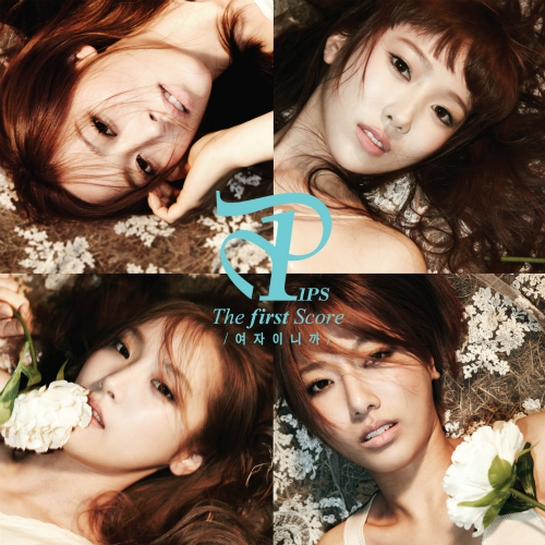 What was 1PS's debut song?