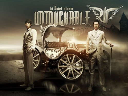 What was Untouchable's official debut song?