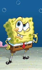 Did spongebob get married?