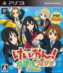 What is the name of this K-ON! video game?